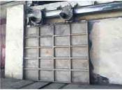 Проект рентген защиты бетатрон